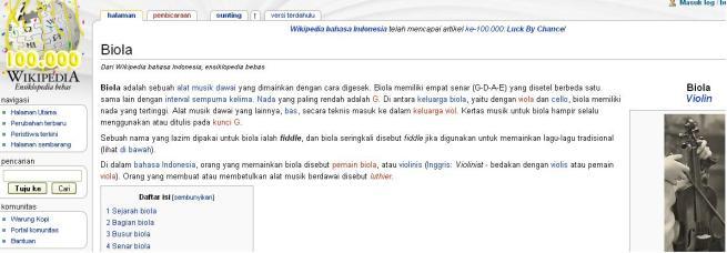 biola_wiki1